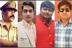 3 journalists including sho arrested
