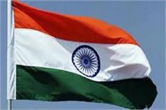 in the mp republic day know where to hoist  national flag