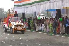 republic day celebrated by flag hoisting collector honored martyr families