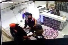 kidnapping day to day youth in amritsar