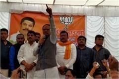 shivraj  if the killers of manoj are not caught then the demonstration will be