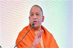yogi adityanath more poisonous than python