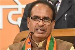 shivraj s war on govind singh s statement