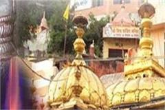 jwalamukhi temple trust s passage of 18 crores budget
