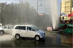 erupt pipeline made of car wash center