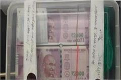 up ats has a big success one arrested with fake notes of 8 lakhs