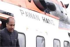 una arrived cm jairam attacked congress