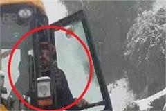 jcb climbing leader ji to fly tricolor