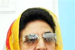 rajinder kaur bhattal