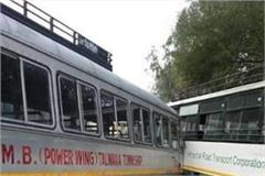 straight bang in two buses in kangra