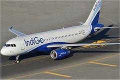 srinagar flight canceled due to bad weather many flights late