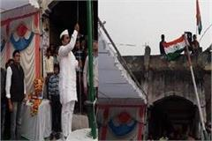 national flag blazed fluttering broke down