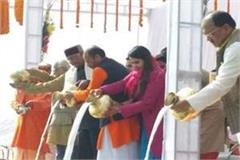 yogi welcomes president ramnath kovind at sangam nagar for pooja