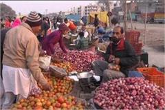 vegetable seller is owner of the 33 crore in karnal