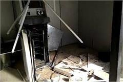 atm machine cut from a gas cutter even 1 year ago theft attempt