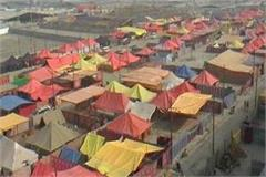 the temporary city of tents settled on the sangam