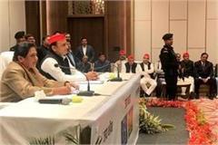 akhilesh maya shared press conference today