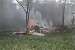 kushinagar air force jaguar fighter plane crash