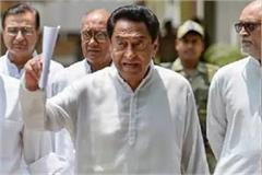 cm kamal nath will take loan for the first time after becoming a government