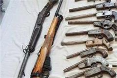 delegate the cia detective staff to stop illegal weapons in jind bye election