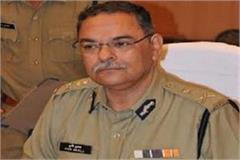 former dgp rishi kumar shukla delivered the mp to the mp