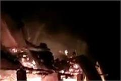 kotkhai house fire