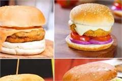 mcaloo tikki burger cheesy aloo tikki burger