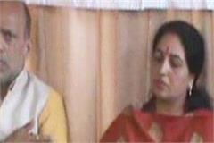 state level conference of bjp women front