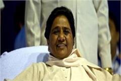 mayawati video song hits before birth