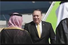 pompeo to meet saudi crown prince on missing journalist