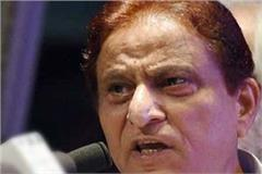 azam khan said