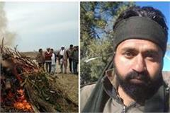 martyr sapan chaudhary in funeral