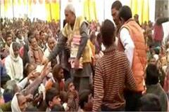 alcohol served with vegetable in the meeting of bjp leader s son