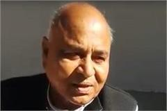govind singh attck on rss or bjp
