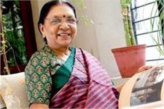 women are the axis of society governor anandiben