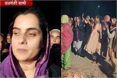 baljinder kaur of aap celebrated lohri with light residents