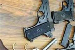 weapons held before republic day