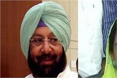 captain amarinder singh speak against harsimrat badal