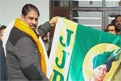 shiromani akali dal is involved in big blow mla balakor singh jjp