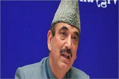 use of cbi to stop coalition in up  gulab nabi azad