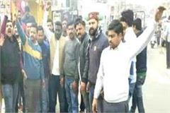 youth congress blasts pm modi effigy