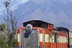 another train to run on jogindranagar railroad