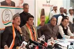 ghulam nabi azad press conference