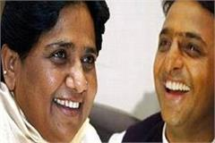 sp bsp alliance may get seal on saturday