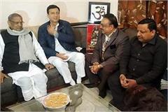 surjewala came to meet former mla mange ram gupta