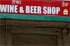 seal of 12 liquor contracts in solan on not giving 3 crore
