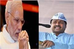 aap attacks on pm modi