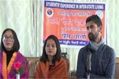 students of north eastern states converting himachal culture