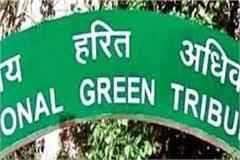 ngt on the waste disposal taken care of