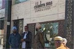 raid on income tax department on kapil sarees and chhabda jewelers